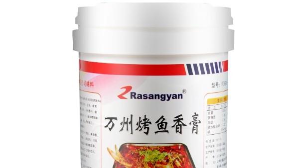 瑞香源万州烤鱼香膏---专业烤鱼地道风味