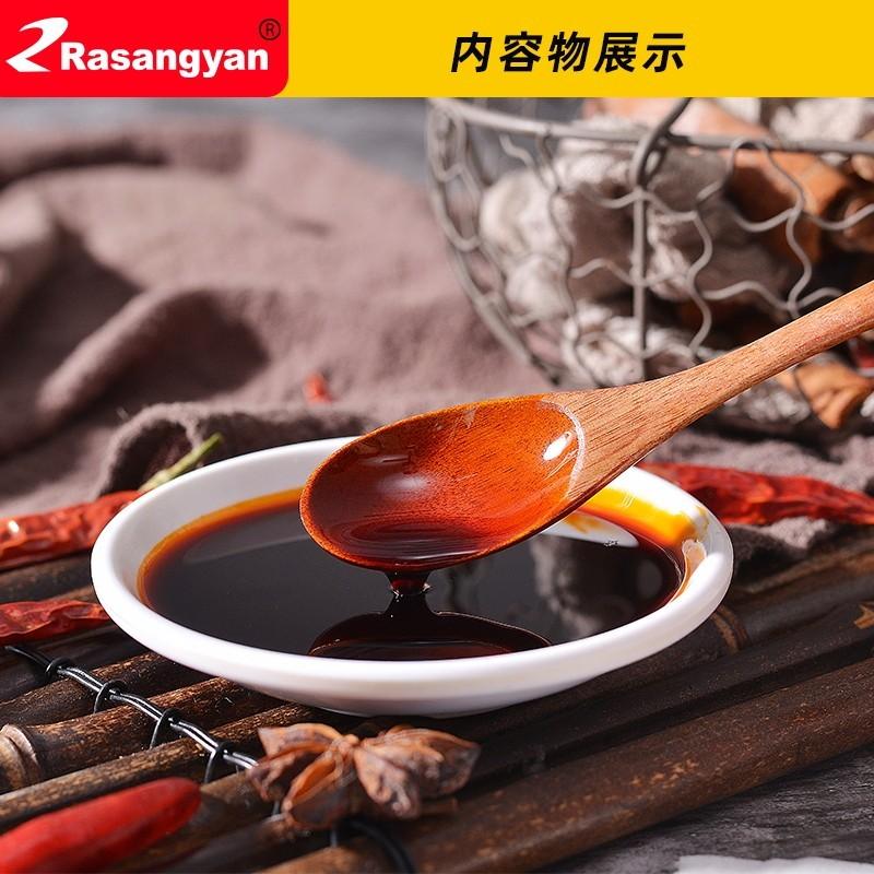 瑞香源调味料辣子红油 火锅红油 辣椒红