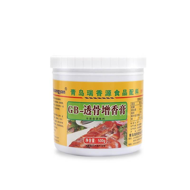 瑞香源调味品透骨增香膏调味料