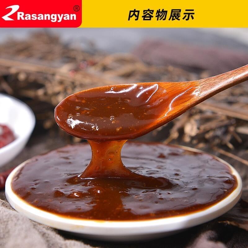 瑞香源半固态调味品麻辣香膏调味料 麻辣香锅调味料 川味火锅底料