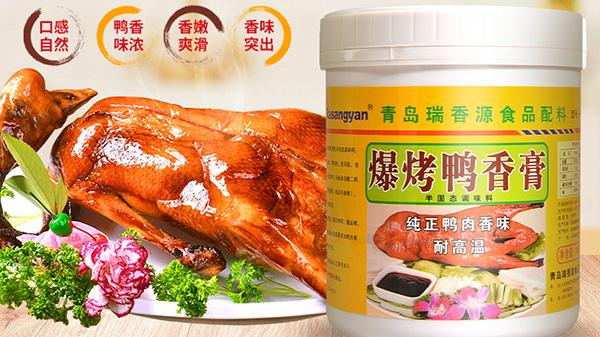 瑞香源告诉您调味料的正确储存方式