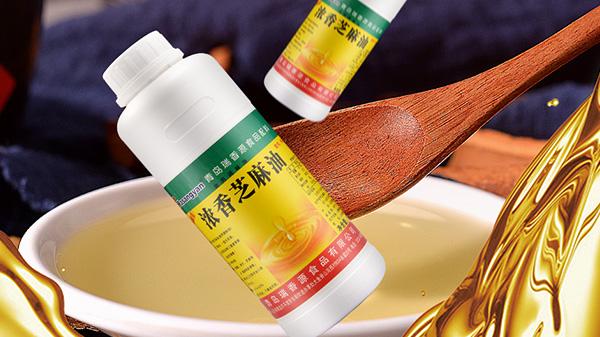 现在很多咸味香精企业转向调味料生产,请问咸味香精将来还有市场吗?