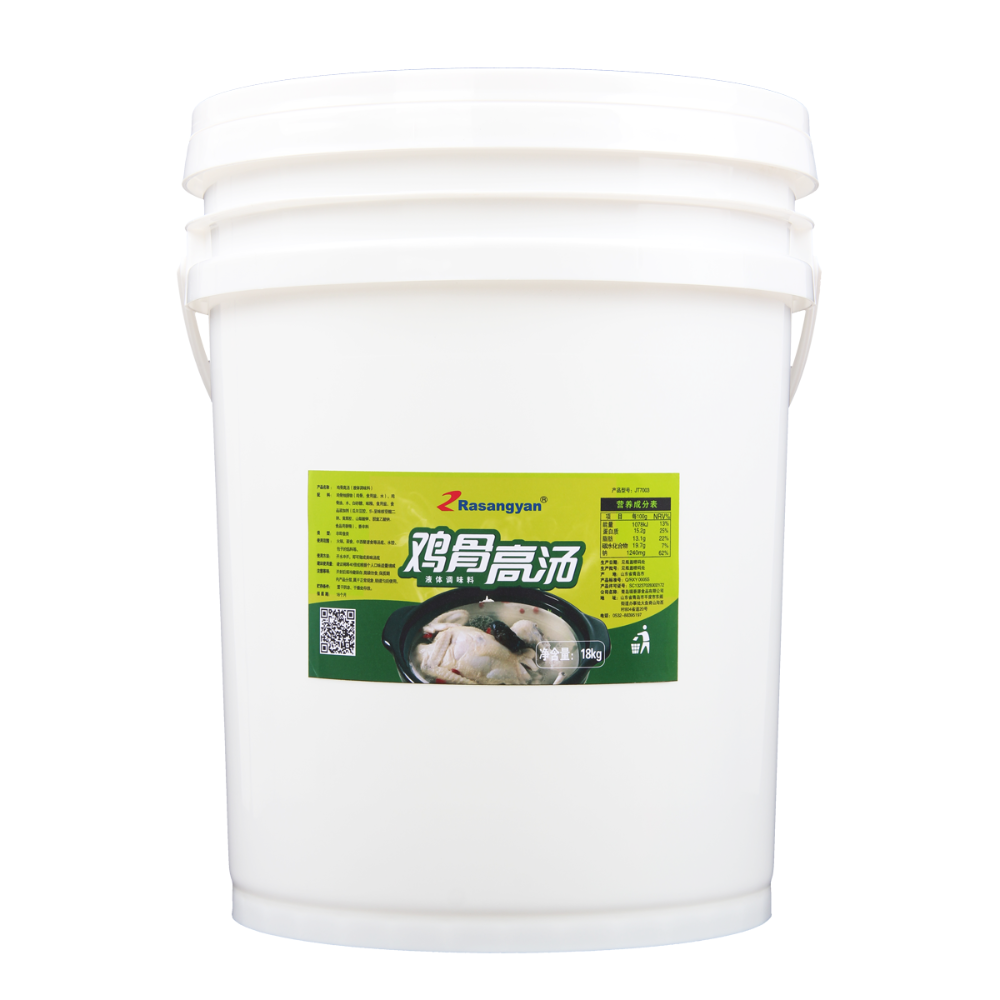 鸡骨高汤调味料 火锅高汤调味料 米线高汤调味料  大桶