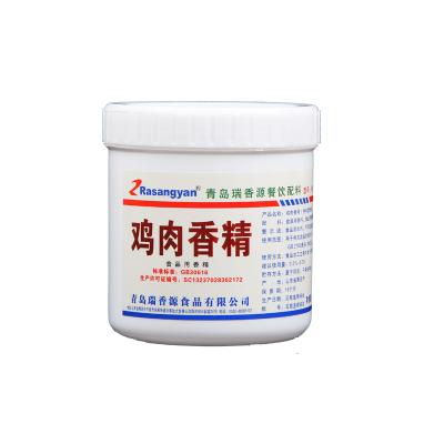 瑞香源食品添加剂 食用香精 鸡肉香精 咸味香精