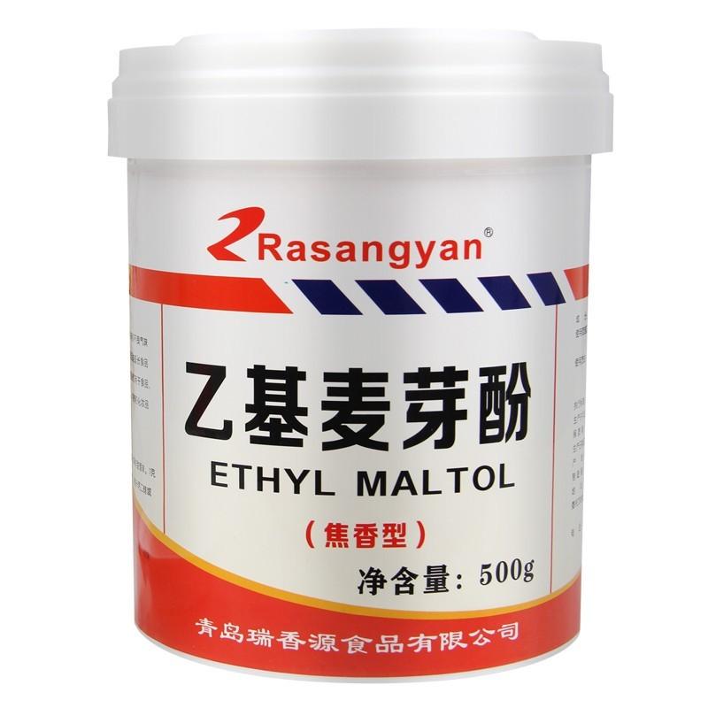 瑞香源食品添加剂R1128乙基麦芽酚(焦香型)香精
