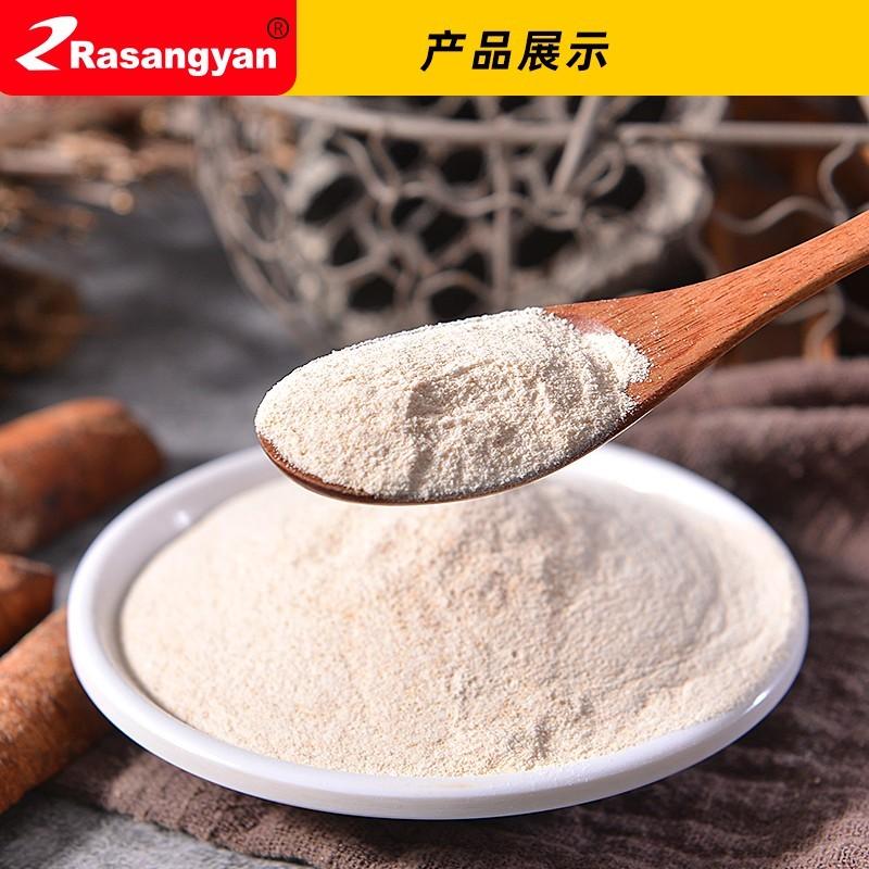 瑞香源食品添加剂猪肉香精 特级猪肉香精 浓缩猪粉
