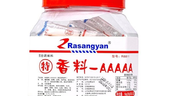 瑞香源特香料AAA&老母鸡鲜香粉使用方法