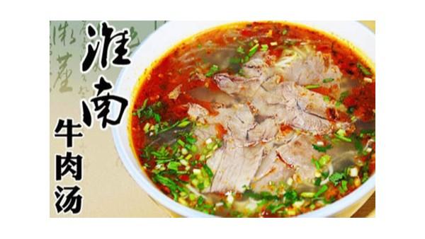 瑞香源美食推荐|淮南牛肉汤