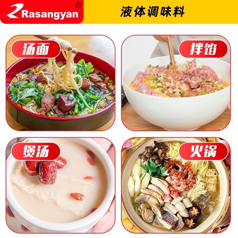 猪骨高汤调味料 火锅高汤调味料 米线&麻辣烫调味料