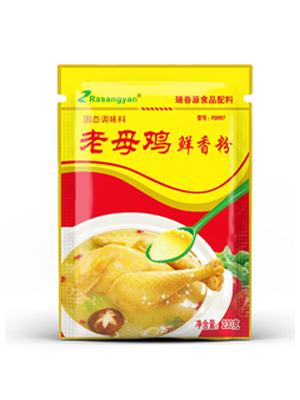 瑞香源调味品老母鸡鲜香粉调味料