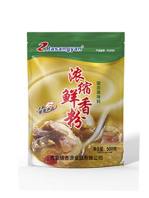 瑞香源半固态调味品浓缩鲜香粉调味料 麻辣烫米线包子饺子馅料调味品