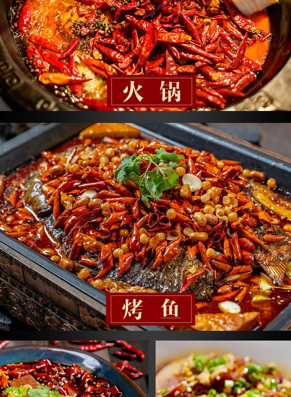 R6001辣椒油调味料